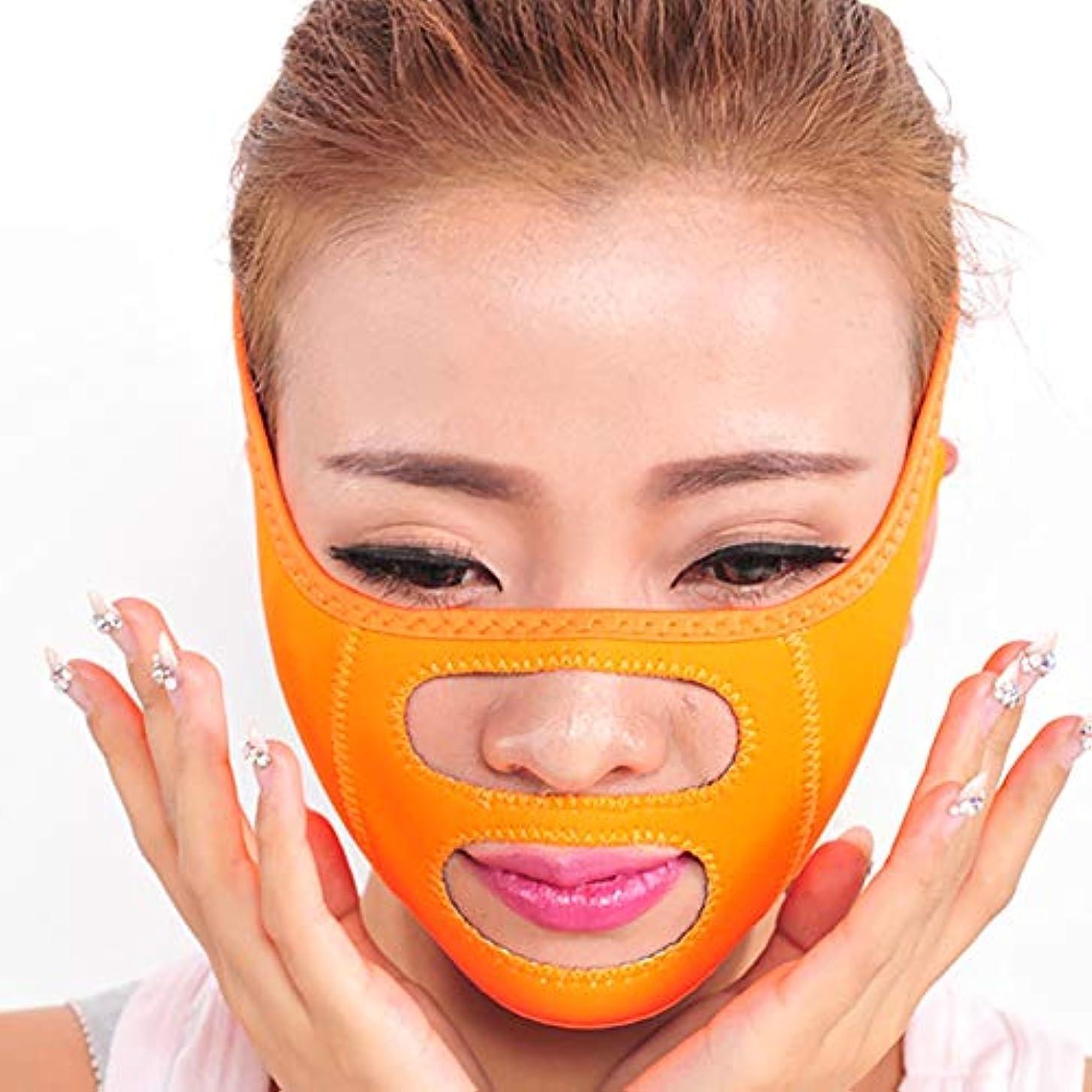 実行申し立てる予測するVラインマスク、ネックマスクフェイスリフトVリフティングチンアップパッチダブルチンリデューサーネックリフト,Orange