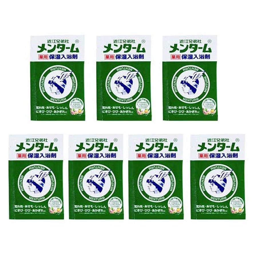 差別化するキャラクターハンバーガー近江兄弟社 メンターム 薬用 保湿入浴剤 25g×7個セット