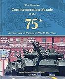カンフォラパブリッシング ロシア連邦記念パレード 第二次世界大戦勝利75周年パレード 写真資料集 TRA-CP