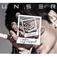【Amazon.co.jp限定】UNSER (初回生産限定盤) (type-B) (DVD付) (デカジャケット付)