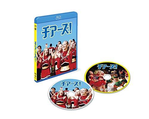 【初回仕様】チアーズ! ブルーレイ&DVDセット[Blu-ray/ブルーレイ]