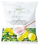 チアシード蒟蒻ゼリー 1袋 10個入り 瀬戸内レモン味