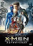 X-MEN:フューチャー&パスト[DVD]
