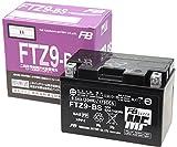 FURUKAWA [ 古河電池 ] シールド型 バイク用バッテリー FTZ9-BS