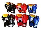 【 ボクシング グローブ 大人 子供 用 】 選べる カラー 通気性 のよい メッシュ 素材 でハードな 練習 も 快適 家族 親子で ボクシング (子供用(青))
