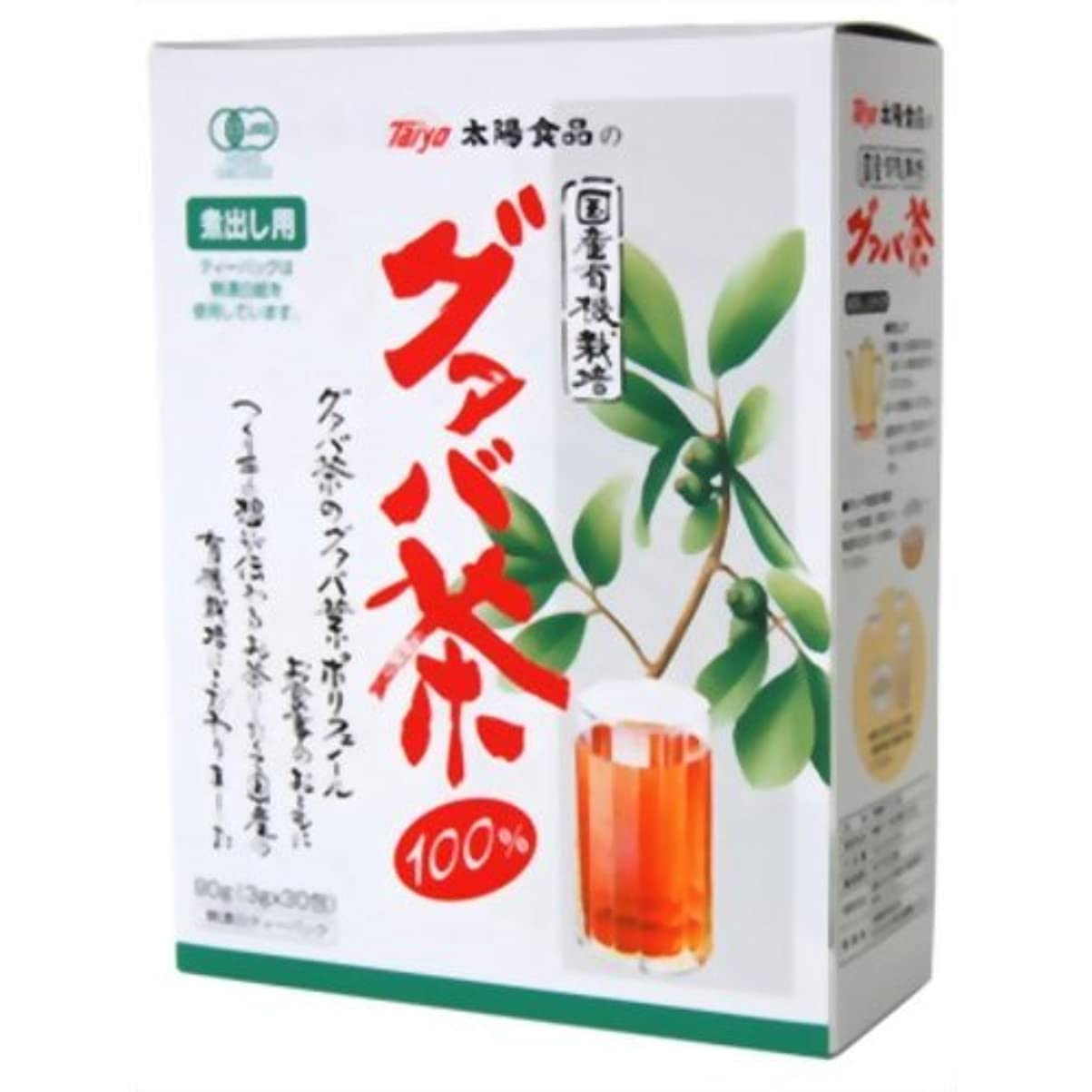 音声学第四摘む国産有機栽培グアバ茶 3gX30包
