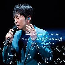 レイニー ブルー (Live at ORIX THEATER / 2015)