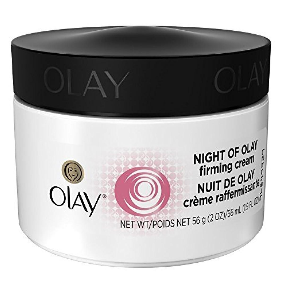 引き受ける伴う貧困OIL OF OLAY NIGHT CREAM 2 OZ by Olay