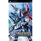 マクロスエース フロンティア - PSP