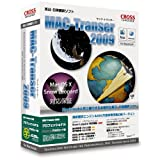 MAC-Transer 2009 プロフェッショナル アカデミック版