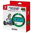 [Nintendo Switch対応]マリオカート8 デラックス Joy-Conハンドル for Nintendo Switch ルイージ