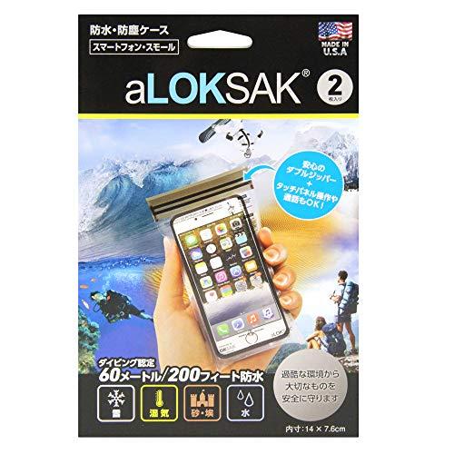 LOKSAK(ロックサック) 防水マルチケース スマフォS ALOKD2-3X6-2