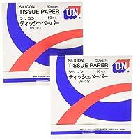 UN シリコンティッシュペーパー(2冊入) UN-1512