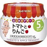 キューピー C-56 トマトとりんご 70g