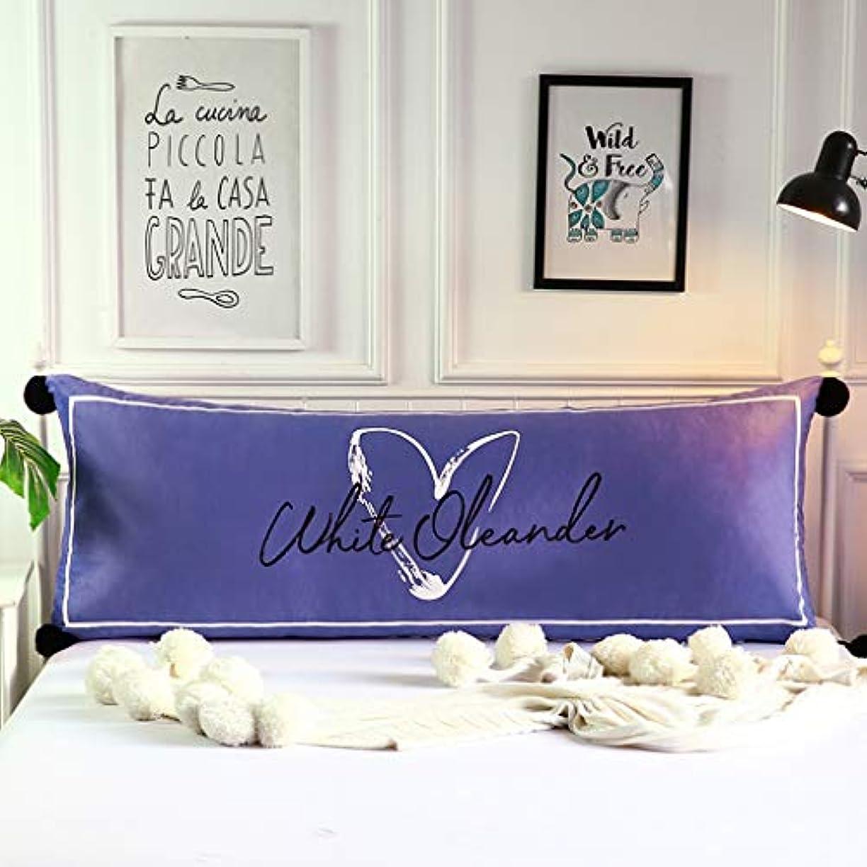 複雑な割り込み論争の的シンプルなベッドヘッド大クッションソフトパッケージ寝室のベッド漫画バックソファクッションサイズオプション Zsetop (Color : C, Size : 180*50cm)
