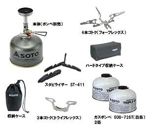 SOTO マイクロレギュレーターストーブウインドマスターSOD-310+パワーガス250TM(白缶) 2本+2点セット(ハードケース付)