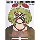 HACHI BEST COLLECTION-PIANO SCORE-