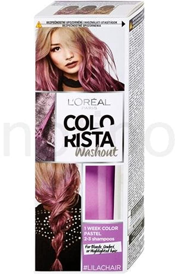 嘆願攻撃受けるL'OREAL: COLORISTA WASHOUT