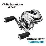 シマノ リール 16 メタニウム MGL 右