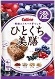 カルビー ひとくち美膳雑穀&ベリー 4個×8袋