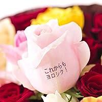 メッセージフラワー イエローローズ50本の花束・ブーケ【ビジネスフラワー】<開店・開院祝い 誕生日プレゼント 長寿祝いなど各種お祝いにおすすめ>