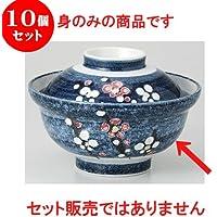 10個セットゴス梅 身丼 [ 15.5 x 7.5cm ] 【 蓋丼 】 【 天丼 カツ丼 親子丼 和食器 飲食店 業務用 】