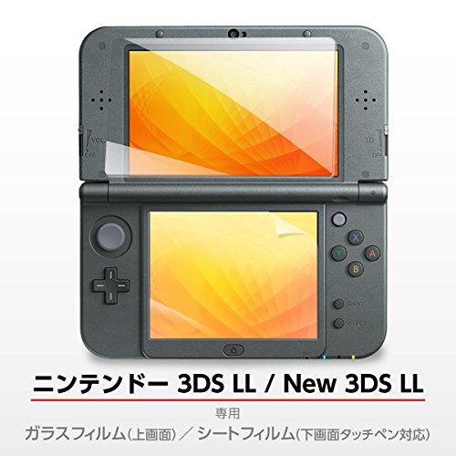 【ラークデジタル】 3DS LL / new 3DS LL 専用 フィルム  下画面 保護フィルム ...