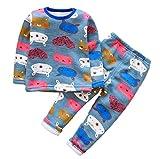 (マジックショップス) 子供 パジャマ 長袖 上下 セット アップ 部屋着 ルームウェア 女の子 男の子 キッズ こども (グレー 110)