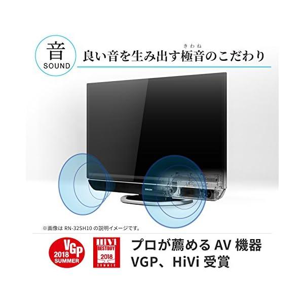 オリオン 32V型 高音質 ハイビジョン 液晶...の紹介画像2