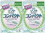 【まとめ買い】ソフィ コンパクト タンポン スーパー 8コ入×2個パック(unicharm Sofy)