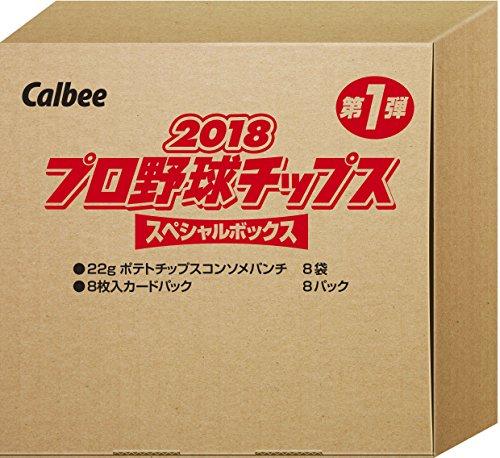 カルビー 2018プロ野球チップス スペシャルボックス第1弾 176g