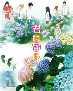 君に届け 2ND SEASON BD-BOX [Blu-ray]