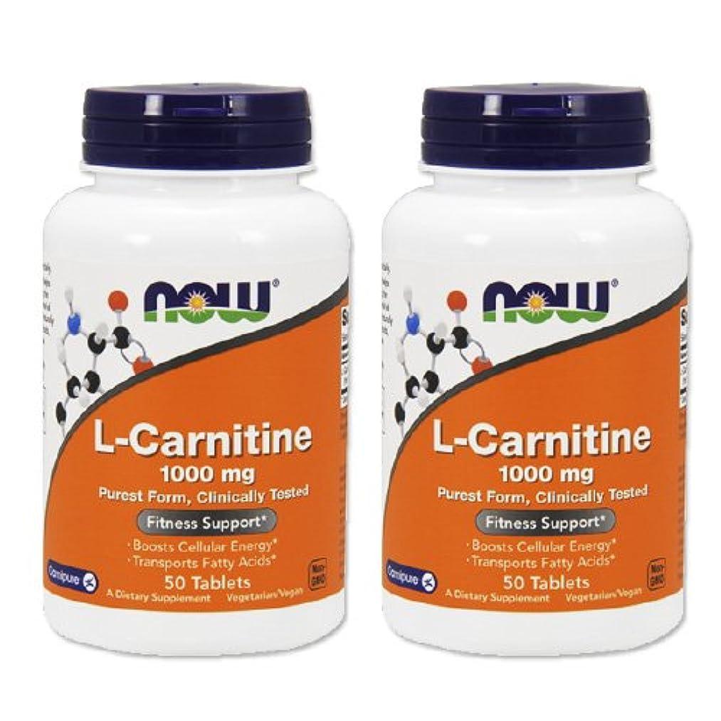 藤色宿る不確実【2個セット】 [海外直送品] NOW Foods L?カルニチン 1000mg 50粒 L-carnitine 1000mg