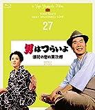男はつらいよ 浪花の恋の寅次郎 4Kデジタル修復版[Blu-ray/ブルーレイ]