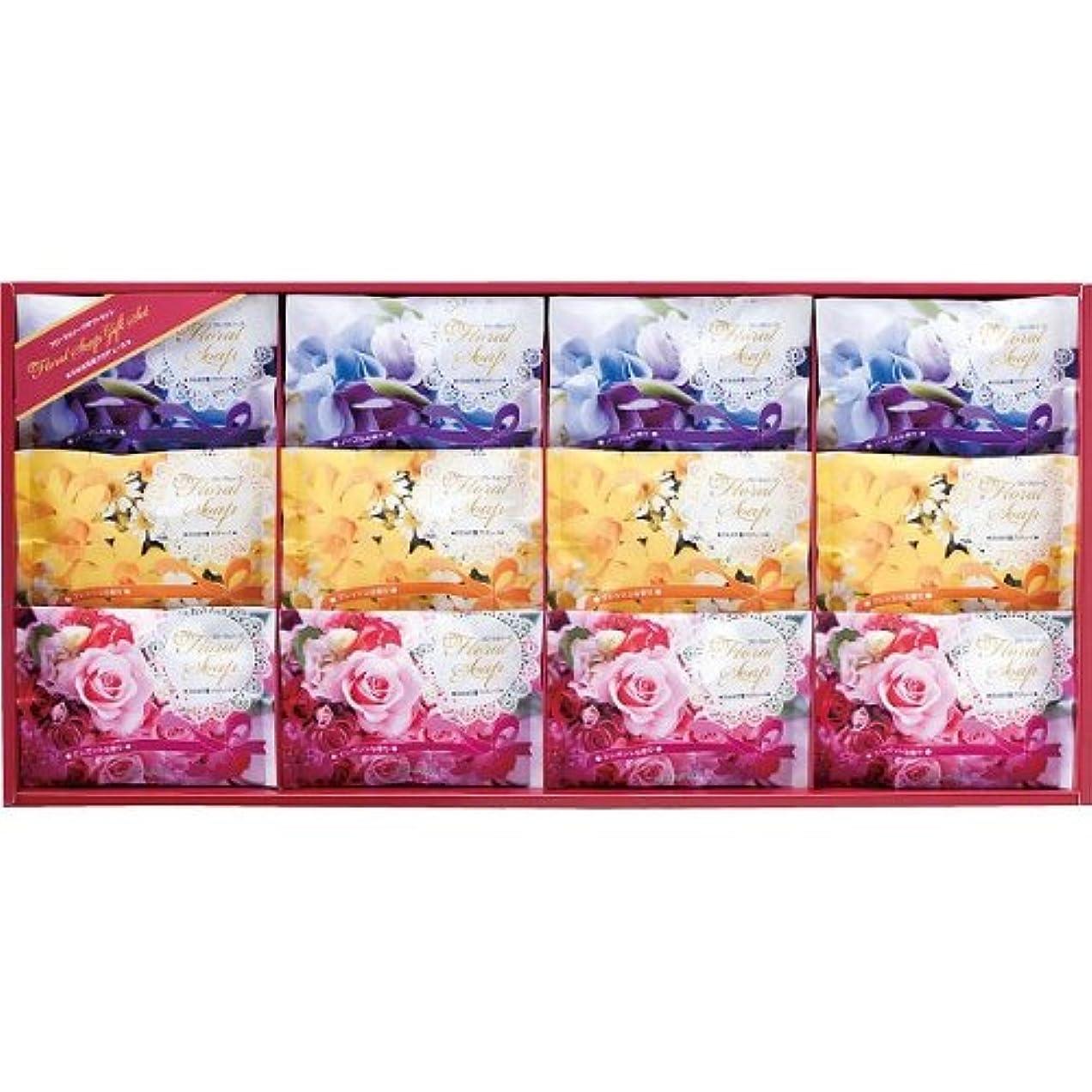 精神人気のブラウンフローラルソープセット 日比谷花壇プロデュース HFS-20