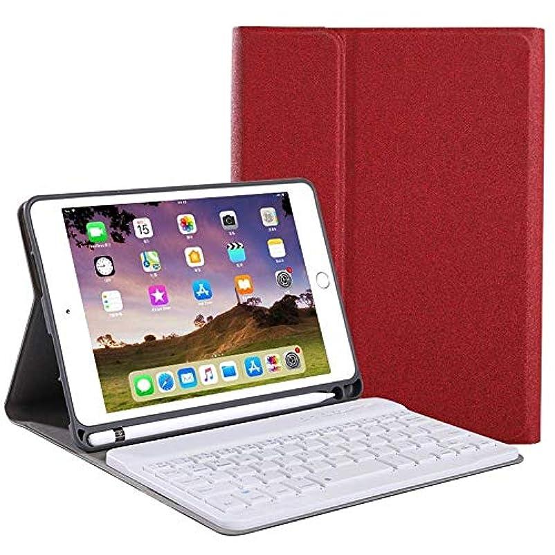 デコラティブ寄託クリップiPad mini 5/mini 4 キーボードカバーペンシル 収納 ワイヤレス Bluetooth 脱着式 軽薄 携带型 キーボード&保護ケース スタンド機能付き スマートスリープ New iPad mini 5/mini 4 カバー通用 分離式 キーボード ペンホルダー付き 超軽量 (ワインレッド)