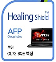 Healingshield スキンシール液晶保護フィルム Oleophobic AFP Clear Film for Msi Laptop GL72-6QE