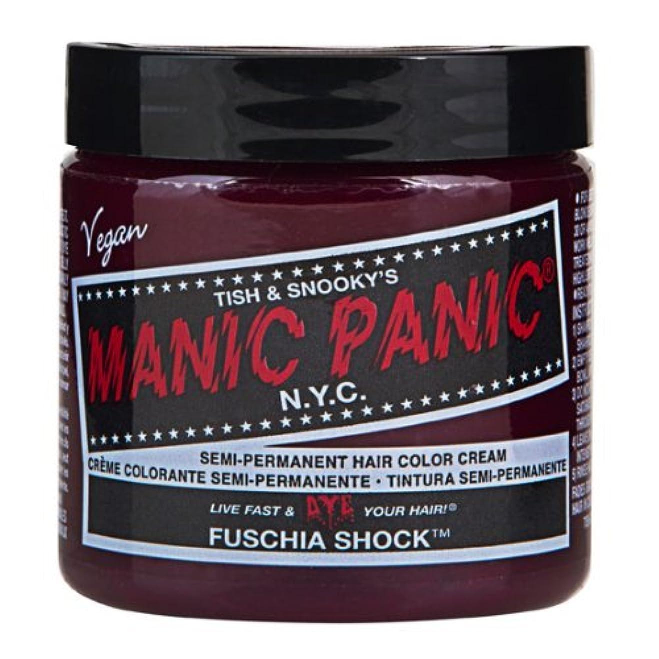 凝視こんにちはプラスマニックパニック MANIC PANIC ヘアカラー 118mlフューシャショック ヘアーカラー