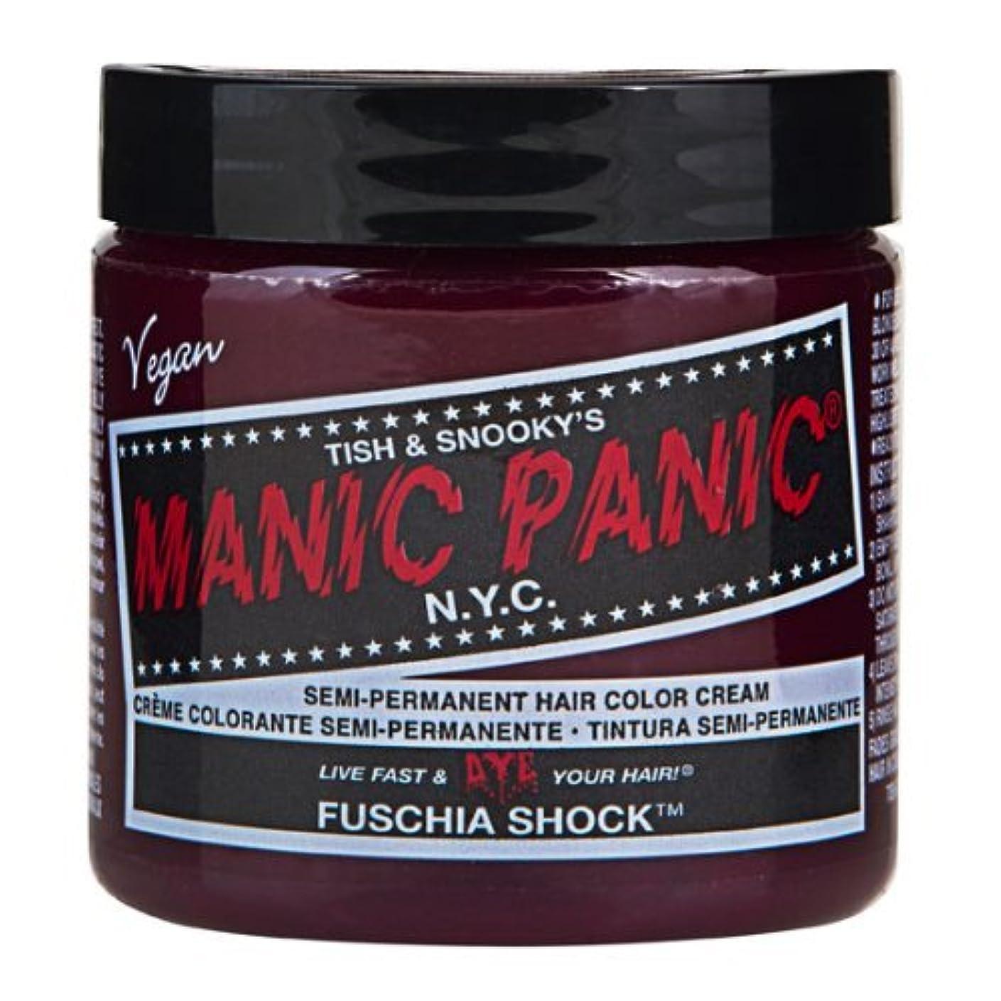 ゲインセイ精神的に地中海マニックパニック MANIC PANIC ヘアカラー 118mlフューシャショック ヘアーカラー