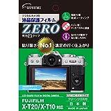 エツミ 液晶保護フィルム デジタルカメラ用液晶保護フィルムZERO FUJIFILM X-T20/X-T10対応 E-7341