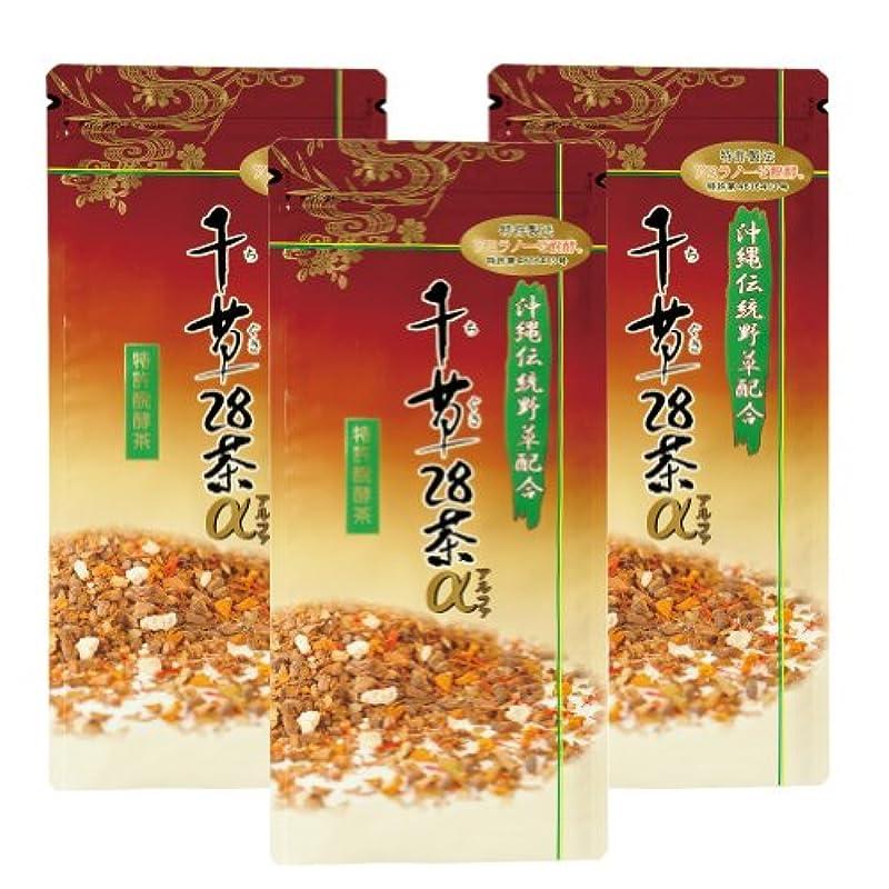 豊富にマラドロイトチロ千草28茶α 200g×3個