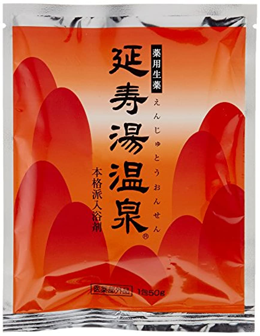 トマト束ねるシーズン吉見製薬 延寿湯温泉 50gx12包