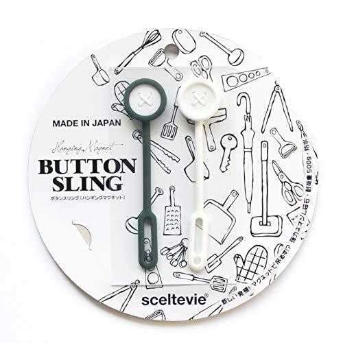 八幡化成 sceltevie ボタンスリング DGR/WH 約22x1x9.9cm sceltevie(セルテヴィエ) ボタンスリング 238935