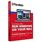 Parallels Desktop 11 for Mac Retail Box 5 Units JP