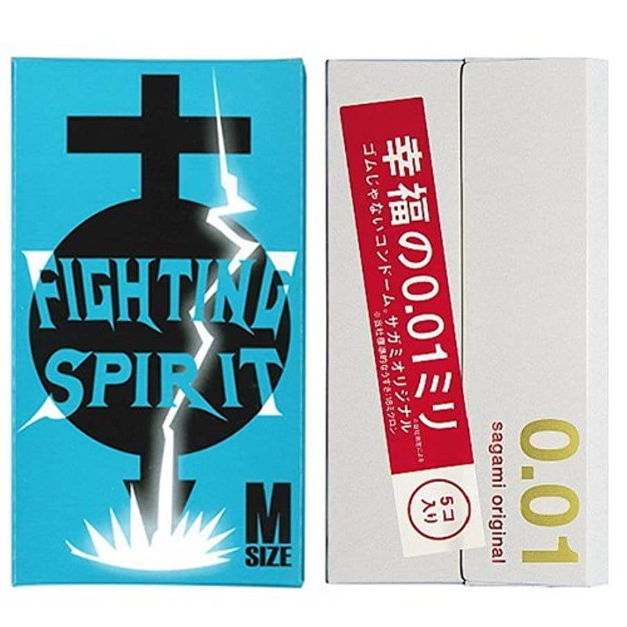 サガミオリジナル 0.01 5個入 + FIGHTING SPIRIT (ファイティングスピリット) コンドーム Mサイズ 12個入