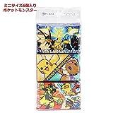 ポケットモンスター サン&ムーン キャラクターポケットティッシュ(ミニ6P)×3個セット