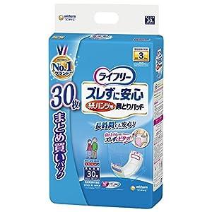 ライフリー パンツ用尿とりパッド ズレずに安心...の関連商品2