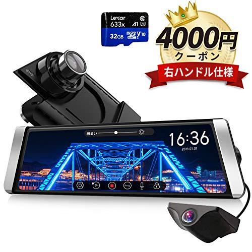 JADOドライブレコーダー ミラー型 前後カメラ 右ハンドル仕様 9.88インチSony IMX335センサー 前後1080P ノイズ対策 駐車監視 GPS タッチパネル 日本語説明書 テレビの干渉を防ぐ 12ヶ月安心保証