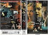 コール【日本語吹替版】 [VHS]