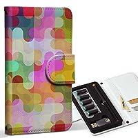 スマコレ ploom TECH プルームテック 専用 レザーケース 手帳型 タバコ ケース カバー 合皮 ケース カバー 収納 プルームケース デザイン 革 チェック・ボーダー パズル カラフル 004622